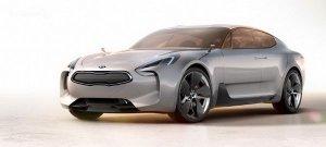 The Kia GT concept